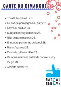 Boat_menu